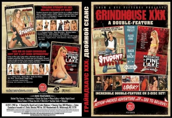 grindhouse-xxx-a-double-feature-russkij-perevod