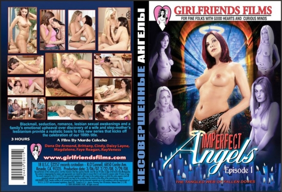 imperfect-angels-girlfriends-films