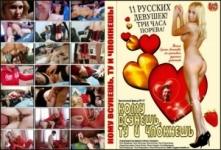 порнофильм змеиное гнездо на русском языке