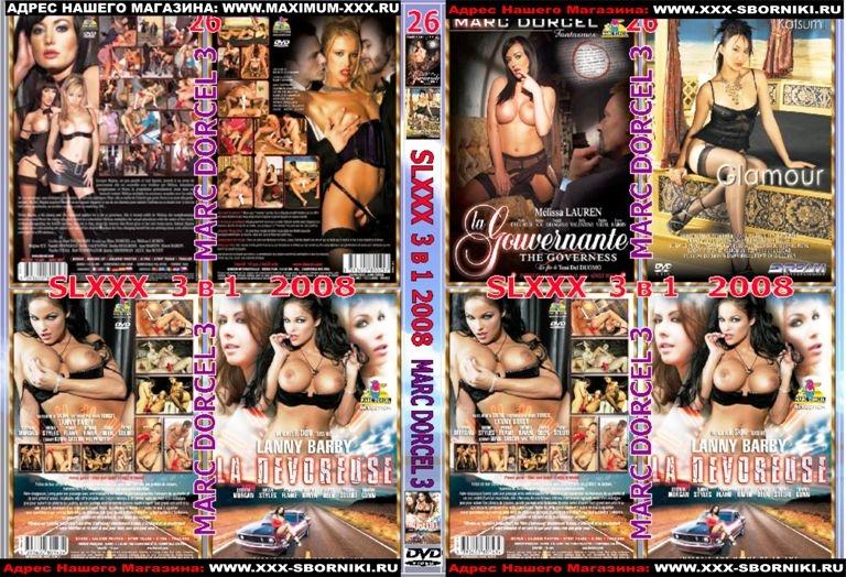 Сборники порно фильмов смотреть