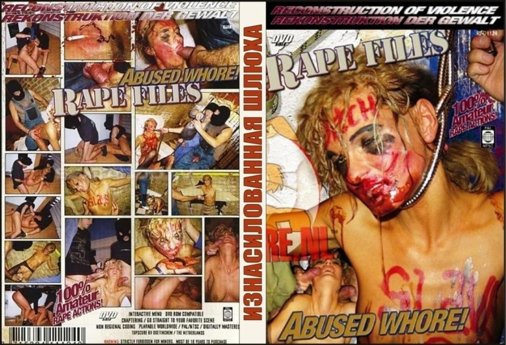 порнографические фильмы на дисках