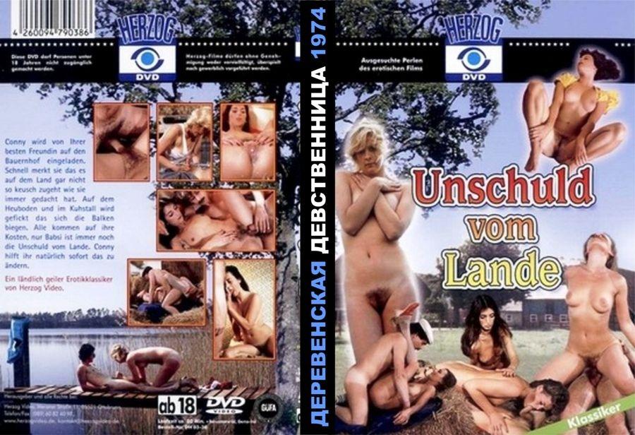 Смотреть онлайн немецкое ретро порно бесплатно 11 фотография