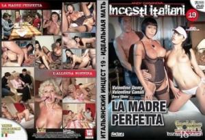 Итальянские фильмы порно инсест
