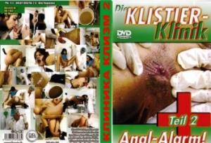 Порно фильм клиника клизм 12