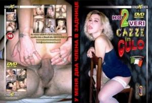Порно - Надзиратели трахают красивую блондинку в клетке