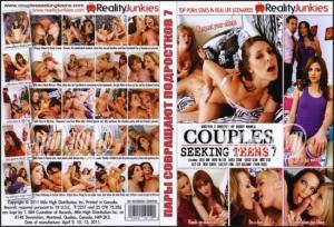 Французский пикничок порно ретро фильм, кончает в классную телку