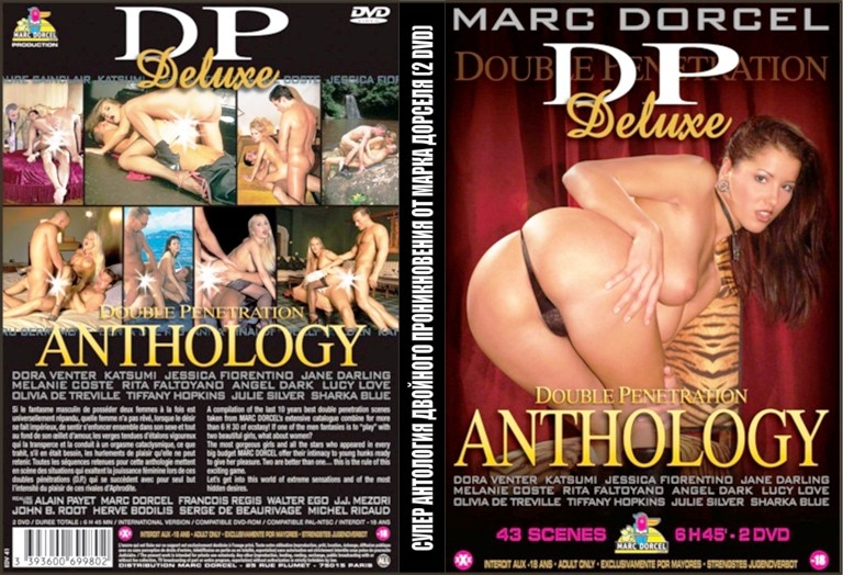 sborniki-porno-dvd-kupit