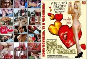 Русские мамки в ххх — pic 11