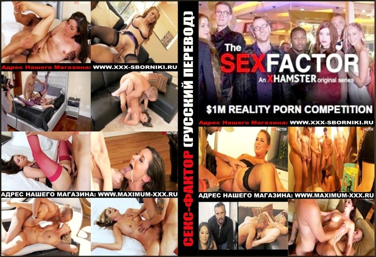 Порно реалити смотреть онлайн с переводом фото 18-192