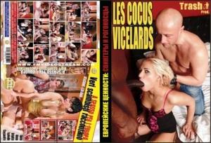 Новые 2012г порноролики свингеры