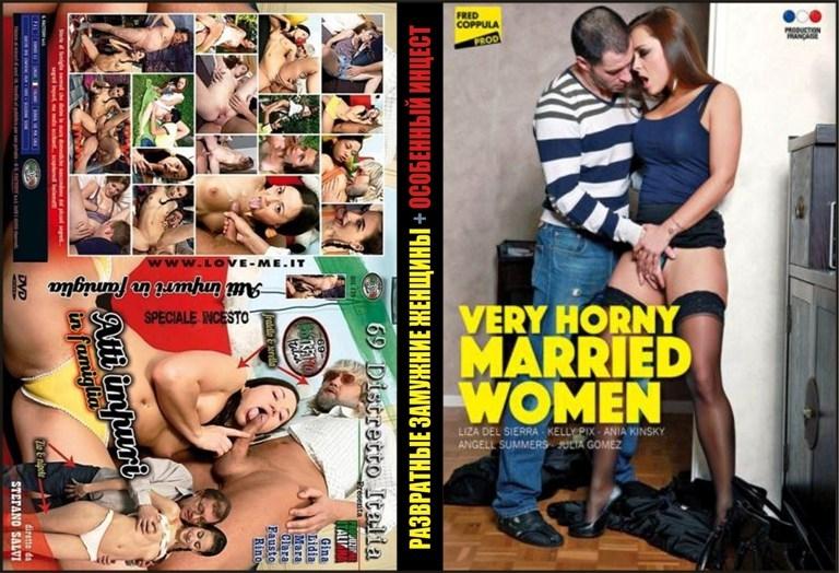 Распутные жены замужняя женщина большой хуй — 8