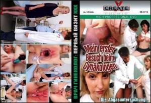 Сексизвращения из кинофильмов — photo 11
