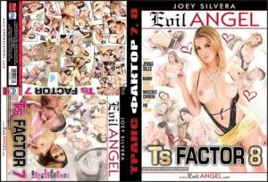 Срочно в попу порно фильм полнометражный ангел блю