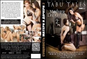 dvd-pochtoy-pornokino