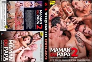 Серьезная порно фильмы 1час 45мин